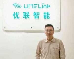 优联智能发布UM9000智能路灯管理系统   推动社会智慧发展北镇